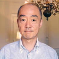 Japanese Ambassador to Slovakia  Jun Shimmi | EMBASSY OF JAPAN
