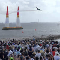 [VIDEO] Red Bull Air Race Chiba 2019: The final aerial race championship