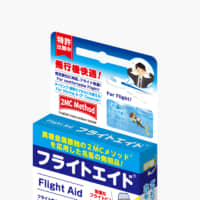 Flight Aid is an invention using 2MC Method created from 40 years of dental clinical experience.