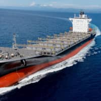 First 1,900 TEU container carrier built at TSUNEISHI SHIPBUILDING's Philippines site