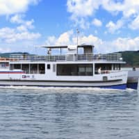 Conceptual drawing of hydrogen-powered ferry, HydroBingo