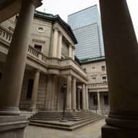 The Bank of Japan and the Financial Services Agency want a more detailed picture of domestic banks' and insurers' investments in collateralized loan obligations. | BLOOMBERG