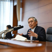 Bank of Japan expected to hold its fire this week after Fed and ECB decisions