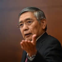 Bank of Japan mulled another cut to short-term rates at September Policy Board meeting
