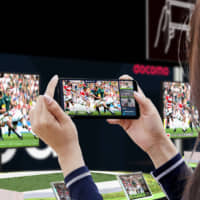 5G mobile handsets rented out at Rugby World Cup venues will allow users to enjoy matches from different perspectives. | NTT DOCOMO INC. / VIA KYODO