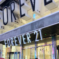 Forever 21 to pull out of Japan by late October