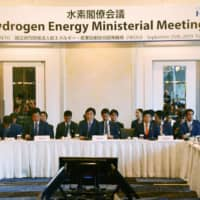 An international conference was held Wednesday in Tokyo to discuss how to promote hydrogen-powered vehicles to help reduce the use of fossil fuels. | KYODO