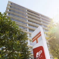 Japan Post Bank broke rules with sales of investment trust products to thousands of seniors