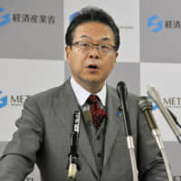 Trade minister Hiroshige Seko attends a news conference Tuesday at the ministry in Tokyo. | KYODO