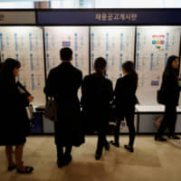 Jobs in Japan for South Korean graduates dry up as political and economic rift persists