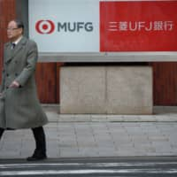MUFG to cut brokerage staff in Hong Kong, Singapore and Sydney