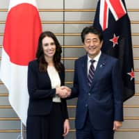 Japan and New Zealand to jointly aim for expanded TPP
