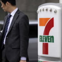 U.S. Seven-Eleven body to work with Japan peers to highlight difficulty of 24/7 operations