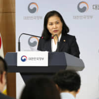 South Korean Trade Minister Yoo Myung-hee speaks during a briefing in Seoul on Wednesday. | YONHAP / VIA AP