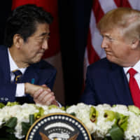 Tokyo touts pact with U.S., but trade experts highlight lack of strong commitments