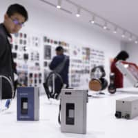 Sony unveils 40th anniversary Walkman with retro screensaver, but no Japan release planned yet