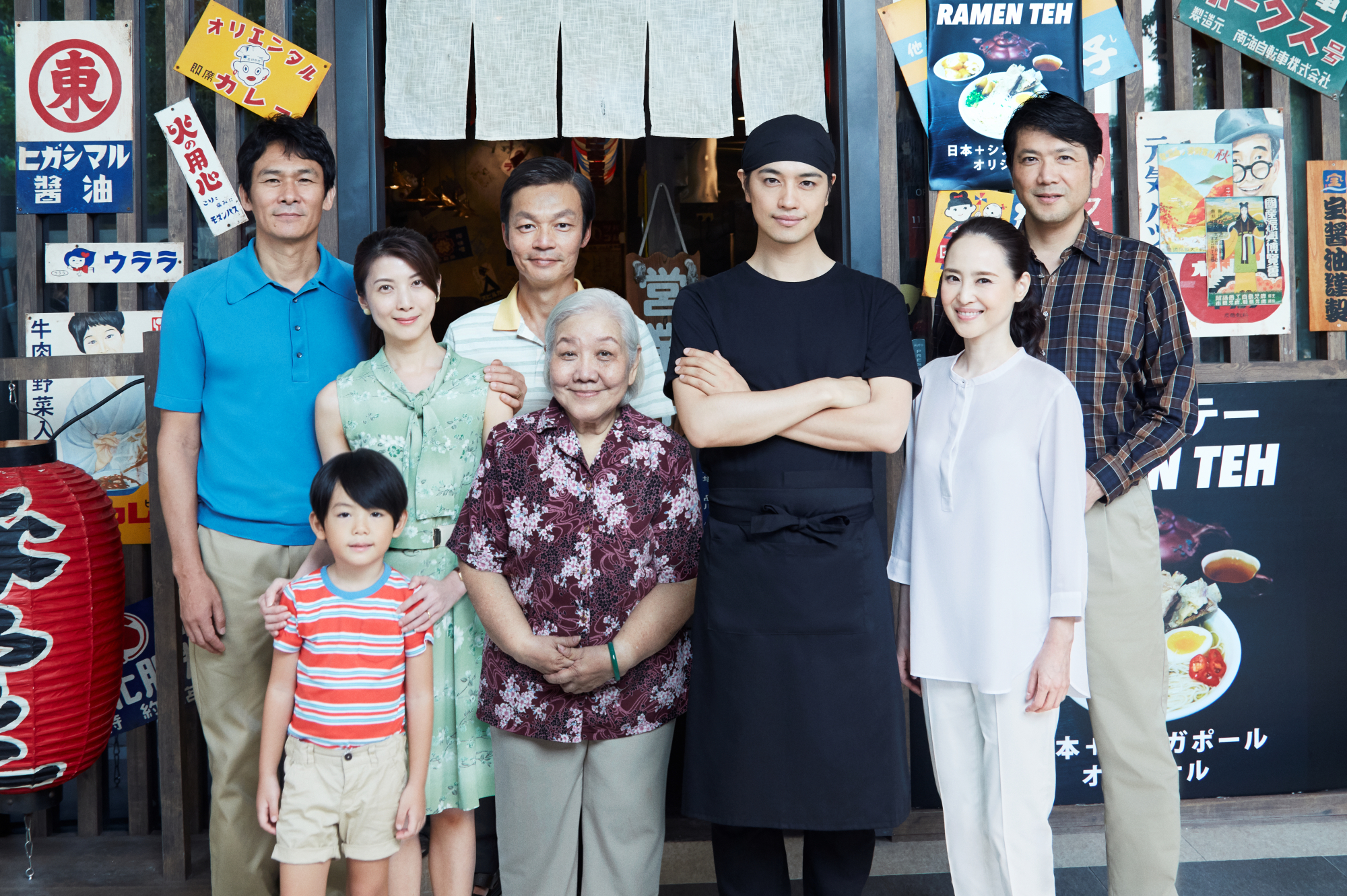 Film screening: The Tokyo International Film Festival will show 2018's World Focus Special Screening feature 'Ramen Teh' directed by Eric Khoo at a special pre-festival event. | © ZHAO WEI FILMS/WILD ORANGE ARTISTS