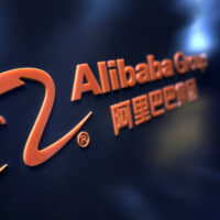 China boosts government presence in Alibaba, private giants
