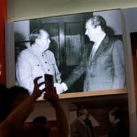 A look back at seven decades of communist-ruled China