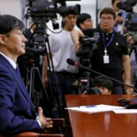 South Korean ministerial nominee in cross-hairs over daughter's education perks