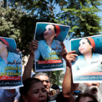 Moroccan activists denounce arrest of journalist on abortion charges