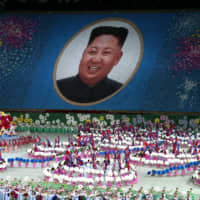 U.S. sanctions North Korean hackers for Swift hack, WannaCry and other cyberattacks that fund its weapons programs