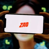 China's popular face-swapping app Zao provokes privacy concerns