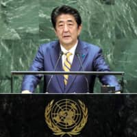 At U.N., Abe denounces Saudi oil attacks, but refrains from singling out Iran