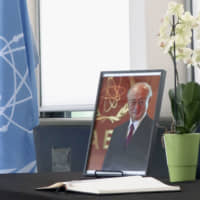 IAEA labs' new facilities near Vienna to be named after late chief Amano