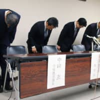 Education board officials from the city of Nagaoka hold a news conference on Wednesday after the arrest of an elementary school principal for allegedly paying for sex with a high school boy.