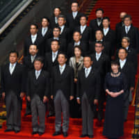 With Cabinet reshuffle, Abe confirms intent to seek change to Constitution