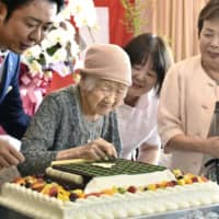 Ahead of Respect for the Aged Day, number of centenarians in Japan tops 70,000