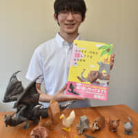 Gifu washi apprentice publishes book of 'insanely difficult' origami animals