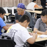 Kawasaki aims to help children of foreign nationals overcome language barrier as Japan accepts more workers from overseas