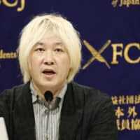 Japan exhibition organizer defends pulling 'comfort woman' statue as opponents decry censorship