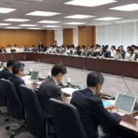 A Financial Services Agency panel gathers at the agency's office in Tokyo on Wednesday.   KYODO