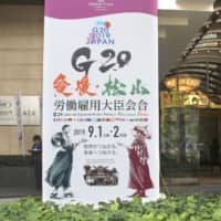 In Ehime, G20 labor ministers call for more elderly-friendly working environments