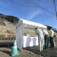 Hokkaido marks first anniversary of earthquake that left 44 people dead