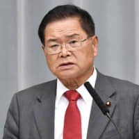 Website of Japan's new 78-year-old IT minister offline for months, raising questions over his tech acumen