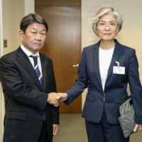Japan and South Korea fail to make progress toward resolution but agree to continue dialogue