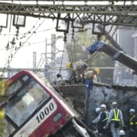 Driver of Keikyu train says he used emergency brakes but couldn't avoid fatal collision