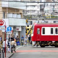 Keikyu Line train services back to normal two days after fatal accident at Yokohama crossing