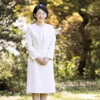 Crown princess declines to comment on postponed marriage of her daughter, Princess Mako