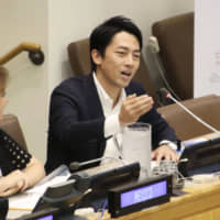 Environment Minister Shinjiro Koizumi delivers a speech at the United Nations on Sunday in New York. | KYODO