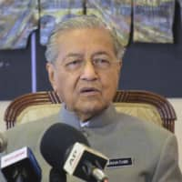 """Malaysian Prime Minister Mahathir Mohamad 