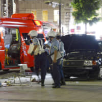 Seven injured after taxi driver, 75, veers into Nagoya street music performance