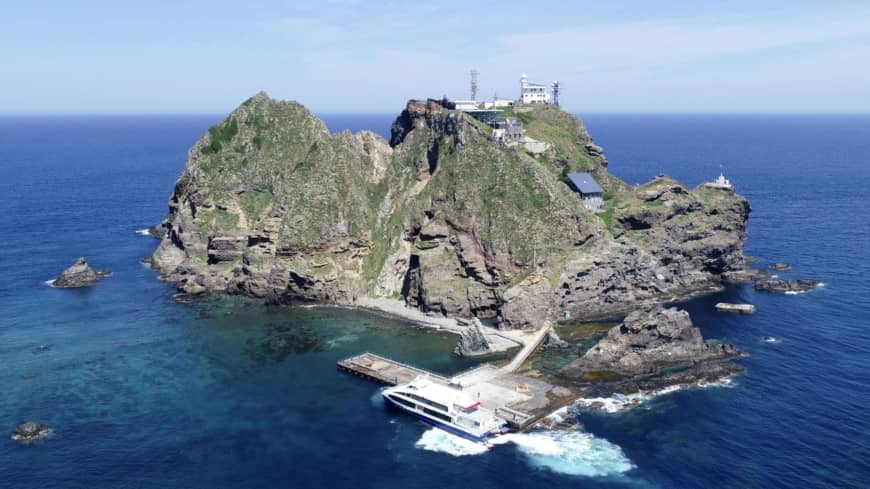 U.S. recognized Takeshima as part of Japan's territory in 1950: government report