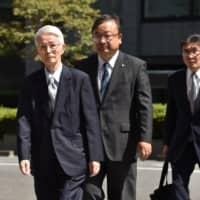 Former Tepco executives found not guilty of criminal negligence in Fukushima nuclear disaster