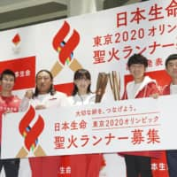Over 530,000 applications received from torchbearer-hopefuls for the Tokyo 2020 relay