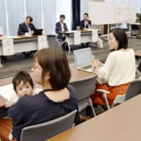 A citizens group urging authorities to reduce the number of children waiting to enter day care facilities holds a meeting in Tokyo last October. | KYODO